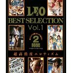 LEO BEST SELECTION Vol.1