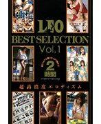 LEO BEST SELECTION Vol.1