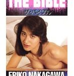 THE BIBLE 中川えり子