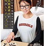 オマ○コ待ったなし! 韓国○院の地味カワ過ぎる女流囲碁棋士が驚愕のAVデビュー!!
