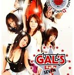 GAL'S 7