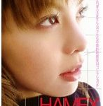 HAMEX☆JAPAN VOL.1