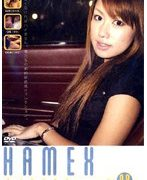 HAMEX☆JAPAN VOL.8