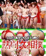 ふんどし美女にちんぽモロ挿し!熱闘くい込み女相撲(1)