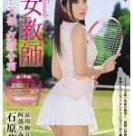 原作:御堂 乱 女教師 テニス部・奴隷合宿