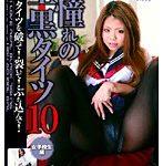 憧れの生・黒タイツ 10