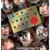 LEO 4th ANNIVERSARY エログラマー賞発表