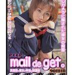 mail de get.(1)