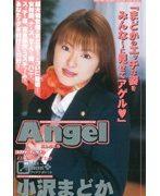 Angel 小沢まどか