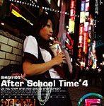 夜光女子校生 After School Time #4
