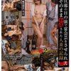 旦那の目の前で宴会芸をさせられそのまま和姦された人妻の記録 其の弐