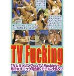 TV Fucking