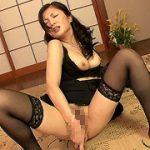 下宿屋の未亡人 美しき有閑熟女の誘惑 桐島千沙39歳