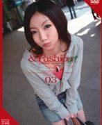 &Fashion 03 'You'