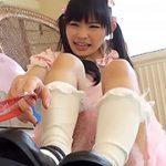 アキバ系ロリータ美少女メイドのM男調教3 初芽里奈