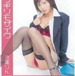 ギリギリモザイク 涼果りん セックス好きの淫乱女教師