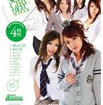 SUPER GIRL HIGHSCHOOL 4時間