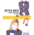 BOYS BEE GIRL EDITION04 RURU AIDA
