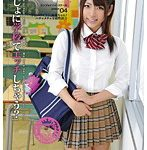 ENJOY HI-SCHOOL 04 有紀かな