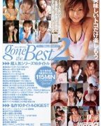 gone the Best 2 200タイトル突破記念作品 2