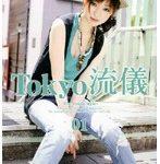 Tokyo 流儀 01