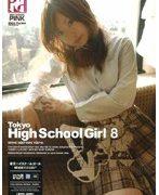 Tokyo High School Girl 8