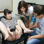 AV会社でモザイク処理のアルバイトをする女たち豪華版2