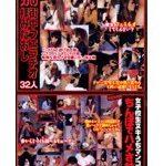 レッド突撃隊ベストセレクション Vol.6
