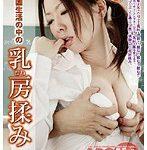 学園生活の中の乳房揉み