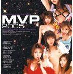 M.V.P. 2005 メモリアル ビップ プリンセス
