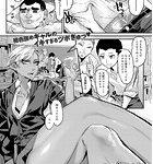 ふいうちSWITCH!(単話)