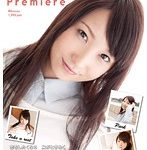 S-Cute Premiere 大好き。鈴木ありす