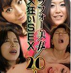 アラフォー美女20人のハメ狂いSEX〜40歳前後の女が一番エロい!