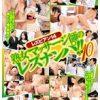 熟女マッサージ師のレズナンパ!!10