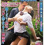 雨に打たれながら痴漢師に乳首をいじられ続けS字反りイキする敏感巨乳女子○生