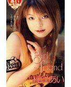 girl friend 桃咲あい
