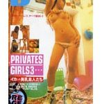 PRIVATES GIRLS 3