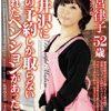 軽井沢に男の予約しか取らない隠れたペンションがあった。 藤宮律子