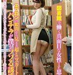 図書館で働く真面目な女性…と思ったら、エプロンの隙間から見える超ミニスカートからのパンチラが僕をソソる誘惑!!僕の視線に気付いたのか、やたらとパンチラを見せつけてくるのでもう辛抱たまりません!!