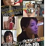 催眠エッチ秘蔵映像SP3