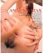 ANAL MANIAX