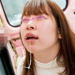 マジックミラー便 高学歴女子大生 セルフイラマチオ編03