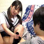 教え子の美少女が僕のチ●ポを弄んで快楽支配!