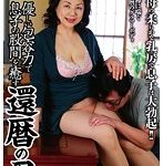 本生近親相姦優しい包容力で息子の股間を癒す還暦の母 富岡亜澄