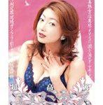 超高級エロミセス 紫彩乃