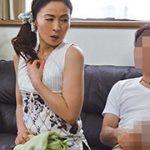 嫁の母とAV鑑賞をするべさ… 麻生千春 51歳