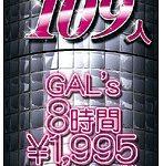 GLORYQUEST 109人GAL's 8時間
