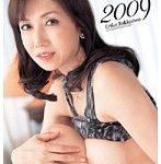 2009年母 鮮烈の近親相姦 滝川絵理子48歳