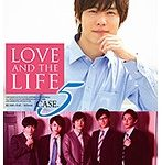 LOVE AND THE LIFE CASE.5