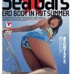 Sea★Gal's 水着の小悪魔